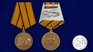 Медаль МО РФ Памяти героев Отечества - сравнительный вид