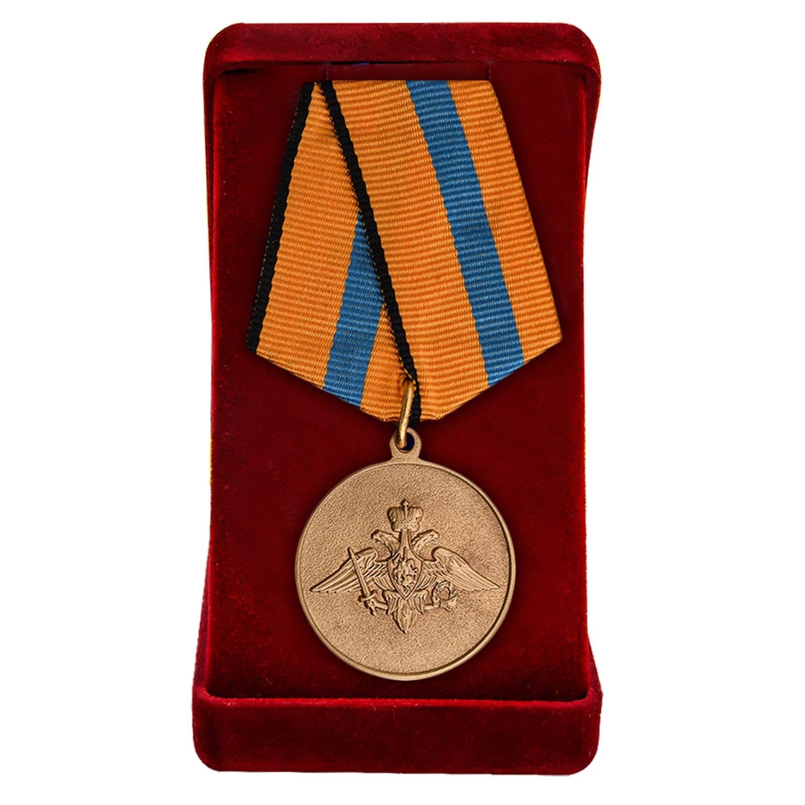 Медаль МО РФ Участнику борьбы со стихией на Амуре