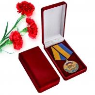 Медаль МО РФ Участнику марш-броска 12.06.1999 г. Босния-Косово