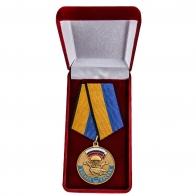 Медаль МО РФ Участнику марш-броска 12.06.1999 г. Босния-Косово - в футляре