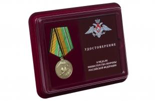 Медаль МО РФ Участнику разминирования в Чеченской Республике и Республике Ингушетия - в футляре с удостоверением