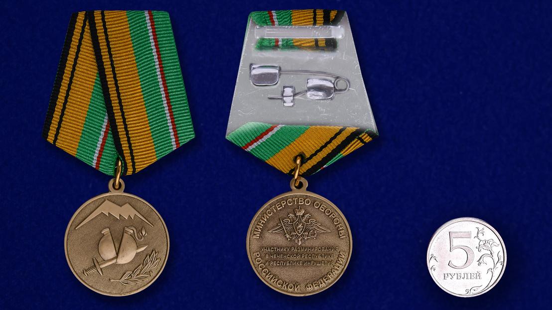 Медаль МО РФ Участнику разминирования в Чеченской Республике и Республике Ингушетия - сравнительный вид