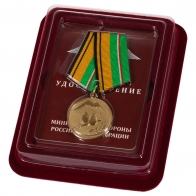 """Медаль МО РФ """"Участнику разминирования в Чеченской Республике и Республике Ингушетия"""" в наградной коробке с удостоверением в комплекте"""