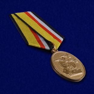 Медаль МО РФ Участнику военной операции в Сирии - общий вид