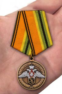 Медаль МО РФ Ветеран химического разоружения - на ладони