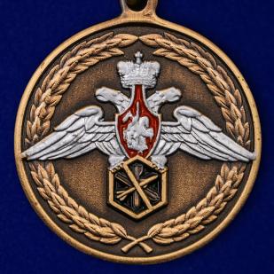 Медаль МО РФ Ветеран химического разоружения
