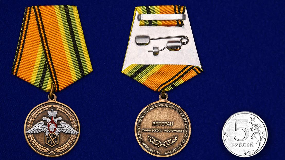 Медаль МО РФ Ветеран химического разоружения - сравнительный вид
