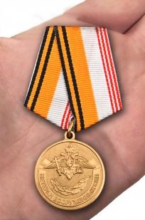 Медаль МО РФ Ветеран ВС - вид на ладони