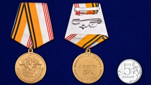 Медаль МО РФ Ветеран ВС - сравнительный вид