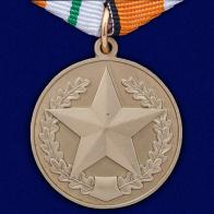 """Медаль """"За отличие в соревнованиях"""" 3 место"""