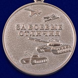 Купить медаль МО РФ За боевые отличия в футляре из флока с пластиковой крышкой