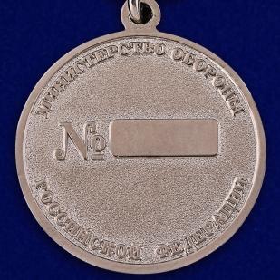 Заказать медаль МО РФ За боевые отличия в футляре из флока с пластиковой крышкой