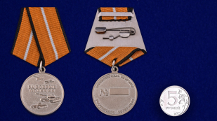 Медаль МО РФ За боевые отличия в футляре из флока с пластиковой крышкой - сравнительный вид