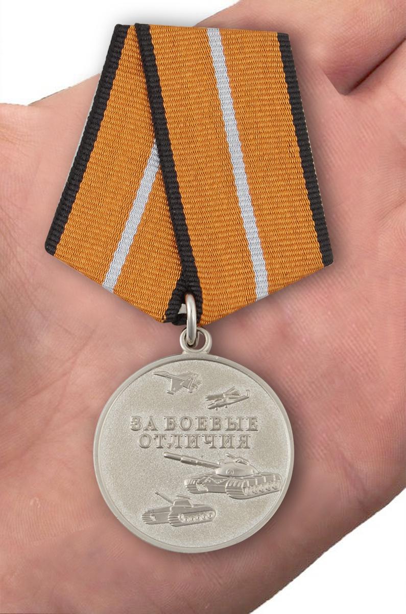 Медаль МО РФ За боевые отличия в футляре из флока с пластиковой крышкой - вид на ладони
