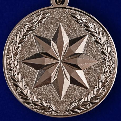 """Медаль """"За достижения в области развития инновационных технологий"""""""