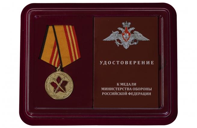 Медаль МО РФ За достижения в военно-политической работе