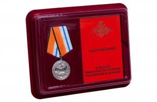 Медаль МО РФ За морские заслуги в Арктике - в футляре с удостоверением