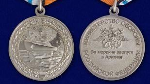 Медаль МО РФ За морские заслуги в Арктике - аверс и реверс