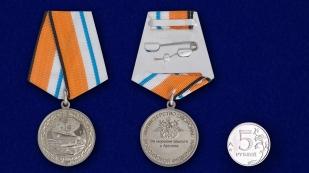 Медаль МО РФ За морские заслуги в Арктике - сравнительный вид