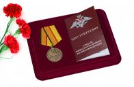 Медаль МО РФ За освобождение Пальмиры