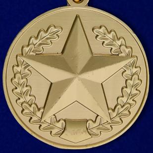 Медаль МО РФ За отличие в соревнованиях 1 место