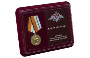 Медаль МО РФ За отличие в соревнованиях - в футляре с удостоверением
