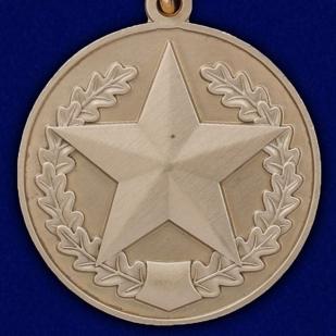 Медаль МО РФ За отличие в соревнованиях