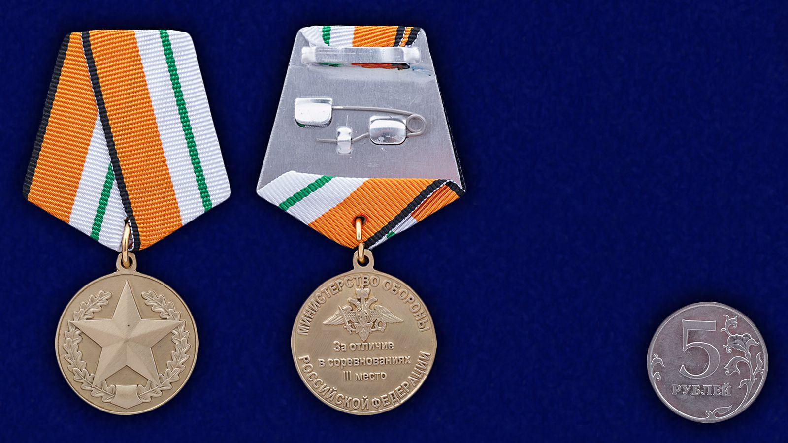 Медаль МО РФ За отличие в соревнованиях - сравнительный вид