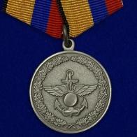 Медаль «За отличие в учениях» МО РФ