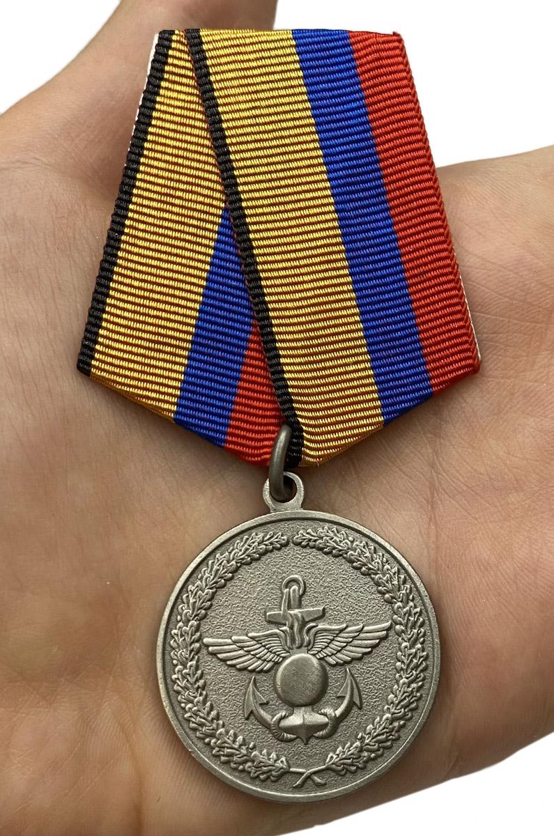 Заказать медаль «За отличие в учениях» МО РФ