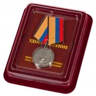 """Медаль МО РФ """"За отличие в учениях"""" в наградном футляре"""