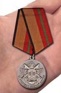 """Заказать медаль МО РФ """"За отличие в военной службе"""" I степени"""