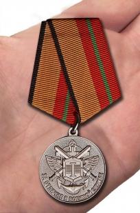 Медаль МО РФ За отличие в военной службе 1 степени - вид на ладони