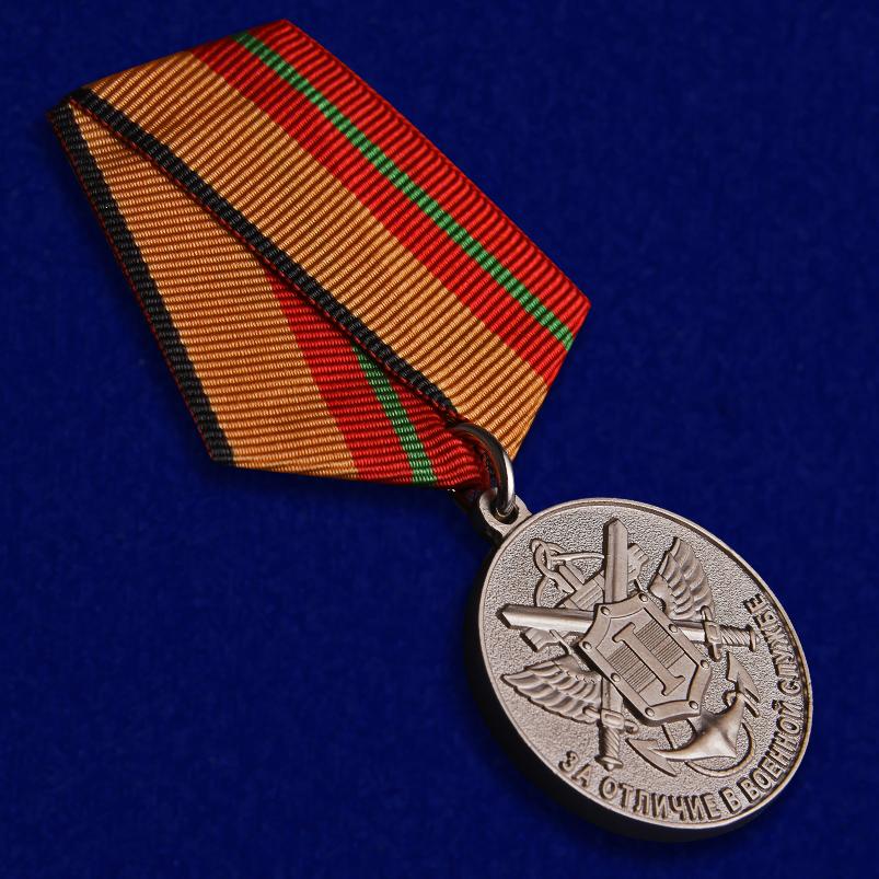 Медаль МО РФ За отличие в военной службе 1 степени - общий вид