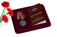 Медаль Минобороны РФ За отличие в учениях