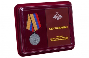 Медаль Минобороны РФ За отличие в учениях - в футляре с удостоверением