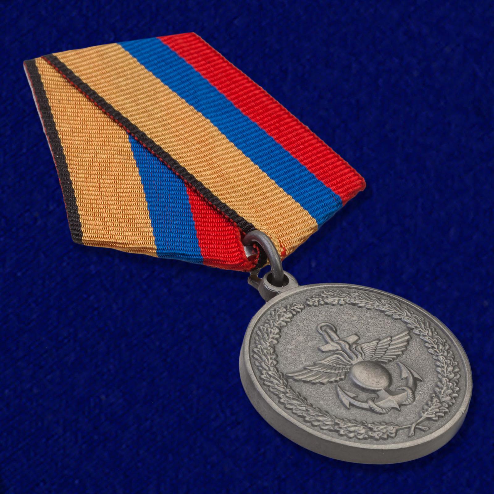 Медаль Минобороны РФ За отличие в учениях - общий вид