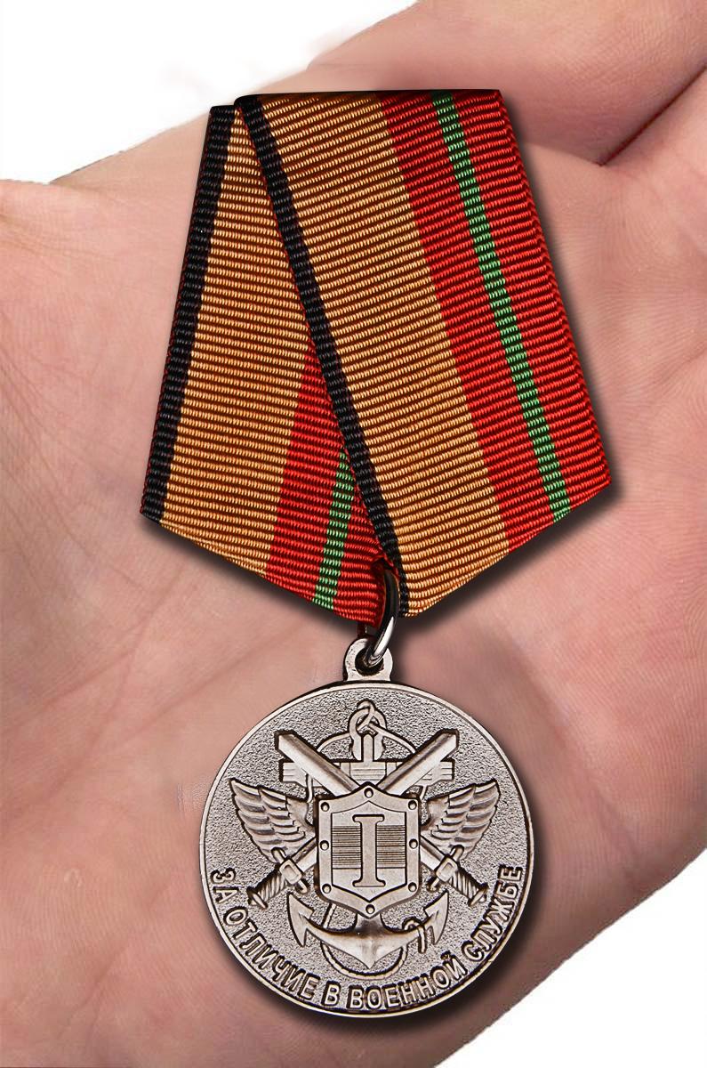 """Медаль МО РФ """"За отличие в военной службе"""" I степени в бархатистом футляре с доставкой"""