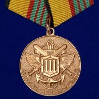 """Медаль МО РФ """"За отличие в военной службе"""" III степени"""