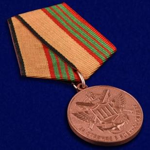 """Медаль МО РФ """"За отличие в военной службе"""" III степени в наградном футляре от Военпро"""