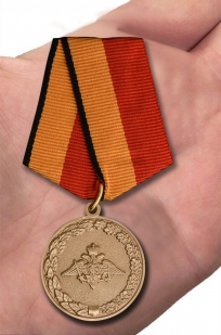 Медаль МО РФ За отличное окончание военного ВУЗа - вид на ладони
