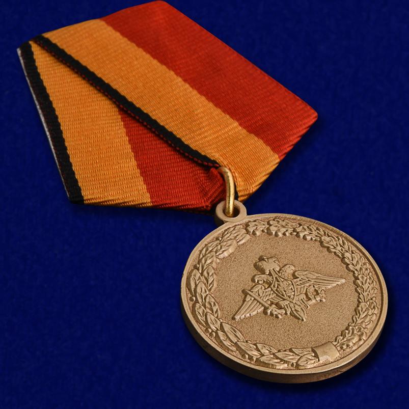 Медаль МО РФ За отличное окончание военного ВУЗа - общий вид