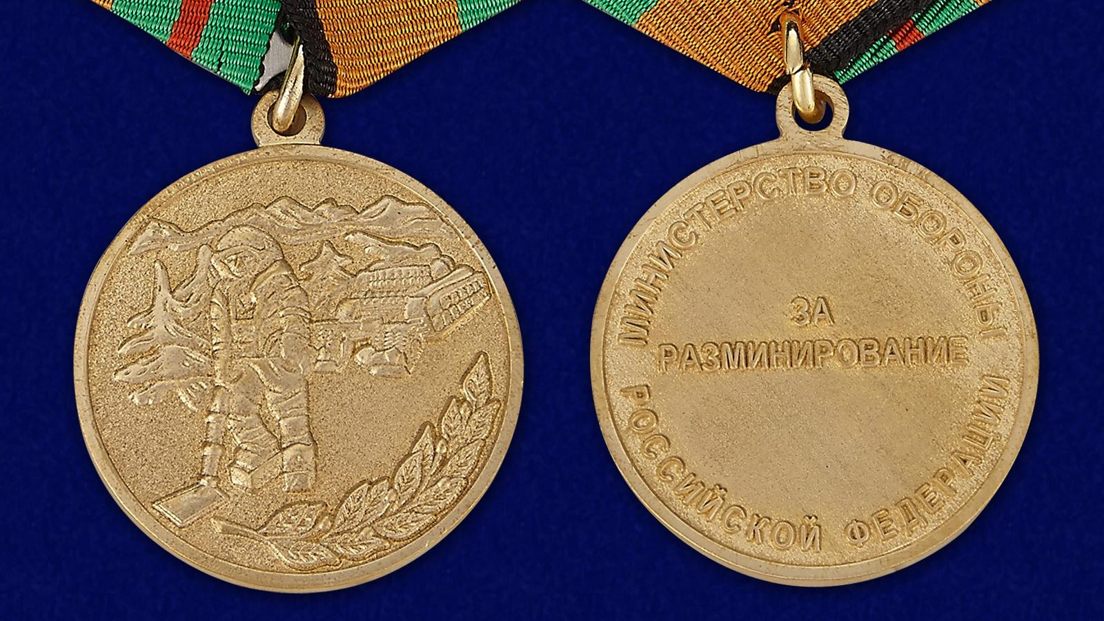 """Медаль МО РФ """"За разминирование"""" в наградном футляре - аверс и реверс"""