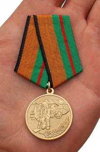 """Медаль МО РФ """"За разминирование"""" в наградном футляре с доставкой"""