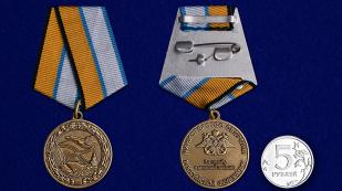 Медал - сравнительный видь МО РФ За службу в морской авиации