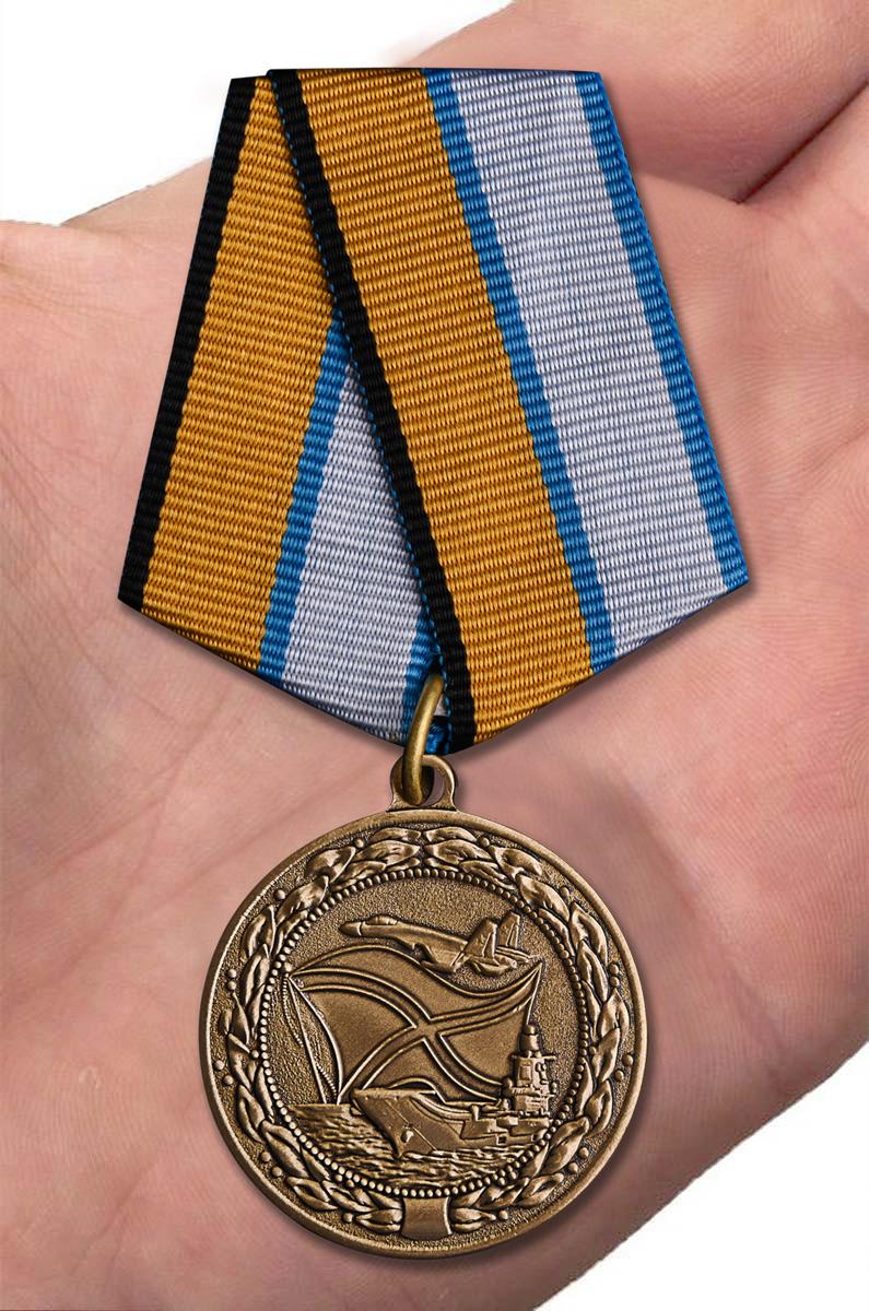 Медаль МО РФ За службу в морской авиации - вид на ладони