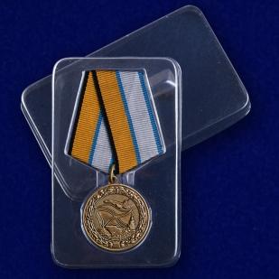 Медаль МО РФ За службу в морской авиации - в пластиковом футляре