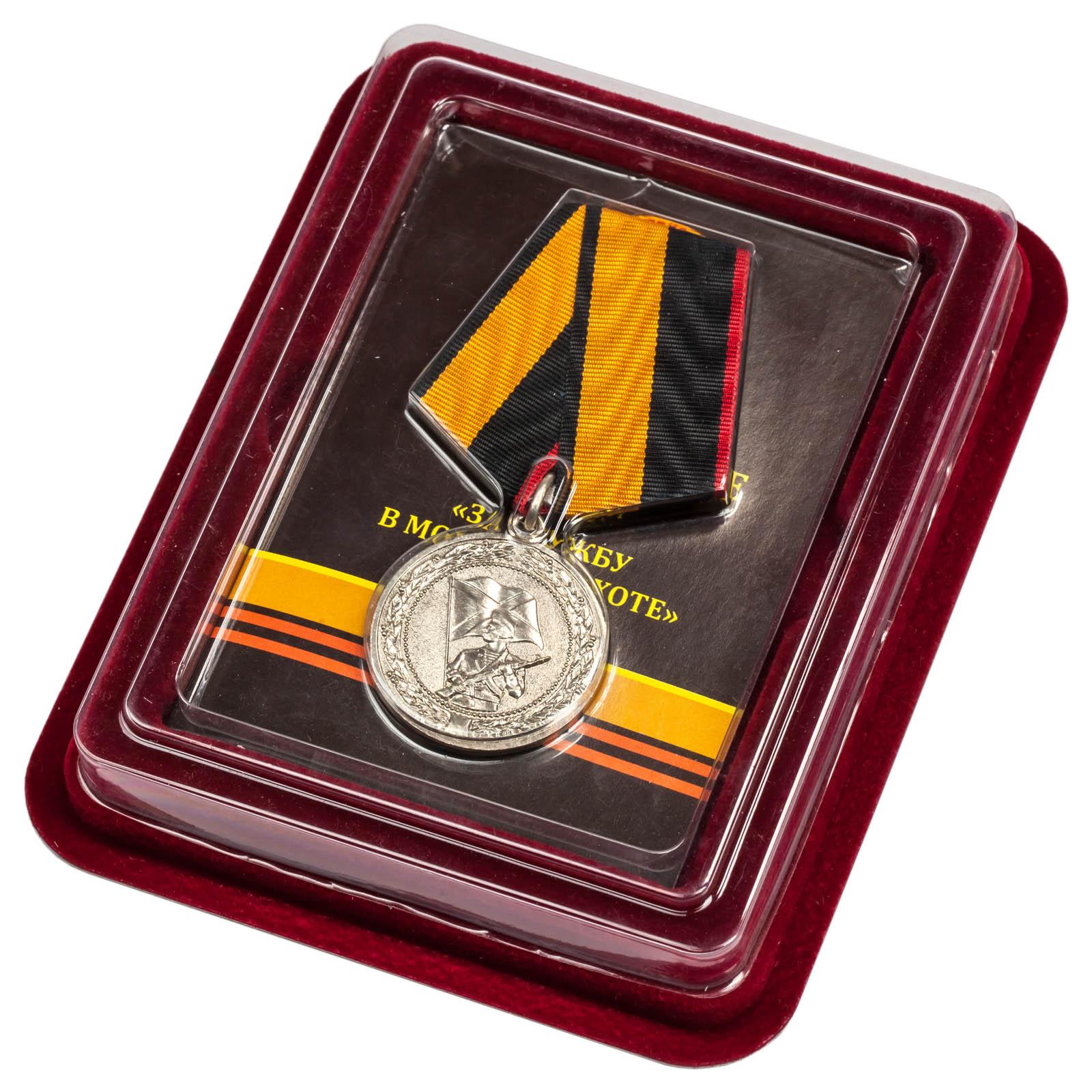Удостоверение к медали МО РФ за службу в морской пехоте в футляре из бордового флока
