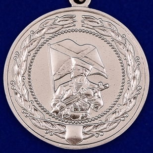 Медаль МО РФ за службу в морской пехоте в футляре из бордового флока - купить в подарок