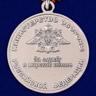 Медаль МО РФ за службу в морской пехоте в футляре из бордового флока - общий вид